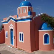 Santorin chapelle Byzantine