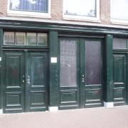 Amsterdam Maison d'Anne Franck
